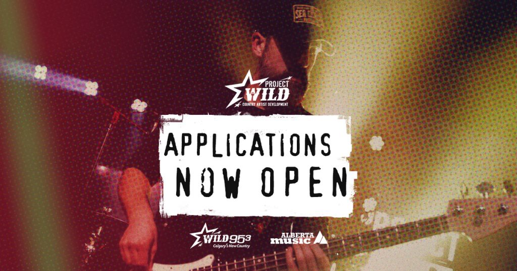 69dca19323b SUBMISSIONS NOW OPEN FOR PROJECT WILD ARTIST DEVELOPMENT PROGRAM