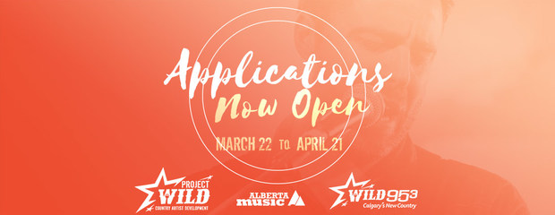 project wild 2017 apps open